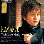 Romance - Songs for counter-tenor and orchestra
